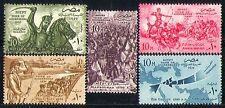 Egypt 1957 Horses/Military/Army/Animals 5v set (n29337)