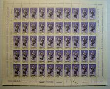 1975 ITALIA  150 lire  Anno Santo   foglio intero MNH**