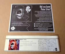 Kiss Peter Criss solo JAPAN album promo ad & record review /2 item lot clippings