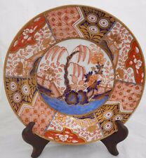 British Porcelain Plate Decorative Hand Painted Hand Gilded Japan Pattern D 21cm