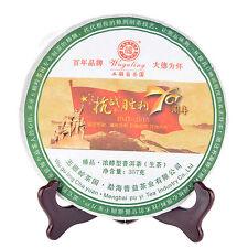 Wuguling 2015 Kang Zhan Ji Nian  Puerh/ Pu'er Raw Tea Cake 357g Menghai