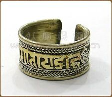 Half Inch Wide Adjustable Tibetan Filigree Golden OM Mani Padme Hum Amulet Ring
