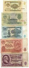 Rare Old Russia CCCP COLD WAR Bank Note Full Set Complete 1961 Collection Lot