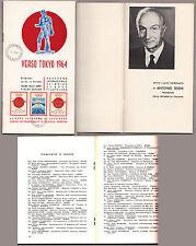 LIBRO MANIFESTAZIONE 1964 Verso Tokio Salone Dello Sport FRANCOBOLLI e Annullo
