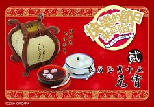 ORCARA Miniatures Chinese festival Celebration Snacks re-ment size No.02