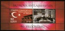 TURKEY MNH 2011 The 90th Anniversary of the Moscow Agreement