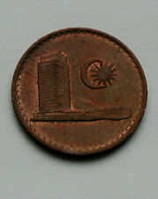 1967 MALAYSIA 1 Sen Coin - About Uncirculated AU - Brown/Trace Red