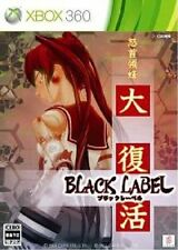 USED Do Don Pachi Daifukkatsu Black Label japan import Xbox 360