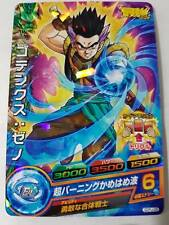 Carte Dragon Ball Z DBZ Dragon Ball Heroes God Mission Part SP #GDPJ-28 Promo