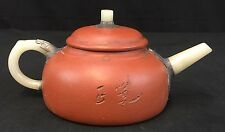 Breath-Taking Antique Chinese Pottery Yixing Teapot Signed With White Jade