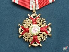 RUSSIAN IMPERIAL ORDER OF ST. STANISLAUS CROSS WITHOUT SWORDS, 3 CLASS, REPLICA