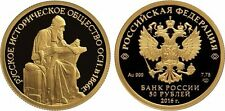 50 Rubel Russland PP 1/4 Oz Gold 2016 Russian Historical Society Nestor Proof
