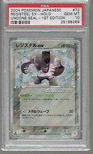 2004 UNDONE SEAL 1st EDITION 72 REGISTEEL EX PSA 10 POKEMON Japanese (1 OF 5)