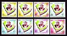 Saudi Arabia 1981 ** Mi.702/09 König King Abd al-Asis III. Ibn Saud Landkarte