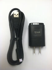 NEW OEM LG MCS-02 SWIFT AX500 THRILL 4G P920 VOLT LS740 HOME WALL TRAVEL CHARGER