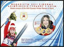 Domracheva - stamp of Belarus 2014 Medal winners XXII Olympic Winter Games