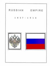 RUSSIA EMPIRE ,STAMPS  ALBUM PAGES 1857-1916 (15 illustrated pages ). NO STAMPS.