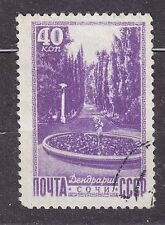 RUSSIA SU 1948 (1955) USED SC#1313 40 kop, Typ II, Tree-lined Walk, Sochi.