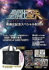 Saint Seiya Legend of Sanctuary the movie anniversary special book w/Tote bag