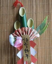 NIW JAPANESE NEW YEAR 2016 GOOD LUCK HANGING KADOMATSU DECOR W/SHIDE FAN BAMBOO
