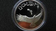 1987 Oman 2 1/2 Rials  Silver Proof coin