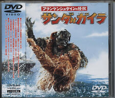 WAR OF THE GARGANTUAS 1966 Original TOHO DVD Japan Import GODZILLA Kaiju RARE!