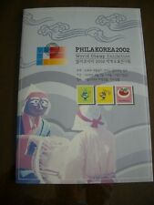 Korea 2002 World Stamp Exhibition PRESENTATION BOOKLET MNH STAMPSee Seven photos