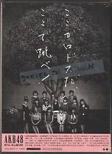 AKB48: Koko ga rhodes da  (2015) 2CD DVD PHOTOBOOK CARD TAIWAN