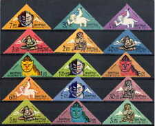 BHUTAN 1966 ABOMINABLE SNOWMAN - YETI MINT SET OF 15 TRIANGLES!
