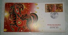 直布罗陀马年首日封 Zodiac Lunar New Year 2014 Horse FDC - Gibraltar - one last unit