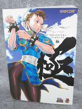STREET FIGHTER Art Works KIWAMI 25th Anniv. Illustration Shinkiro Book *