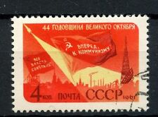 Russia 1961 SG#2639 October Revolution Cto Used #A49567