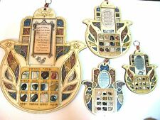 LARGE Jewish home blessing hanging hamsa 12 hoshen jems piece dove luck new gift