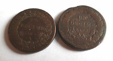 PIECE - lot 2 pieces 1 decime  FRANCE (1534J)