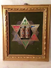 JUDAIC ART FROM JERUSALEM FRAMED PICTURE~STAR OF DAVID~TEN COMMANDMENTS 13 X 11