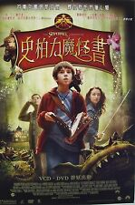 THE SPIDERWICK CHRONICLES ASIAN MOVIE POSTER - Freddie Highmore, Sarah Bolger