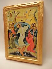 Jesus Christ Ascension Rare  Eastern Orthodox Gold  Icon Art on Pine Wood