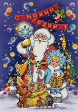 VERY RARE New Year Santa Claus Snow-maiden bear hedgehog Russian modern postcard