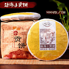 China YunNan Menghai Cooked Pu Puerh Palace Quality Pu'er Cake Tea Dark tea 100g