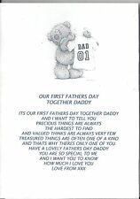 PERSONALISED DAD DADDY 1ST FIRST FATHERS DAY POEM GIFT