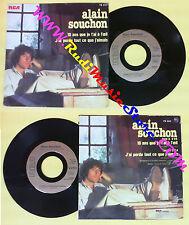 LP 45 7'' ALAIN SOUCHON 18 ans que je t'ai a l'oeil J'ai perdu tout no cd mc dvd