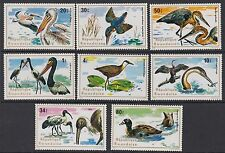 BIRDS :RWANDA:1975 Aquatic Birds set+M/Sheets(2) SG 660-7+MS never-hinged mint