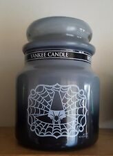 Yankee Candle WITCHES BREW Patchouli Scent 14.5 oz Jar Wicked Web Edt. Halloween