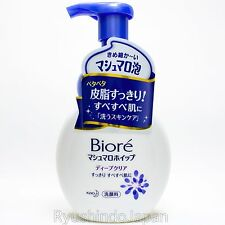 Biore Facial Cleanser Marshmallow Whip Deep Clear 150mL