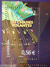 FRANCE 2009, timbre 4378, FETE FORAINE CHAISE VOLANTES, neuf** MNH STAMP FAIR