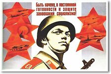 USSR Protect Acheivements of Socialism - NEW Russian Vintage Soviet Union POSTER