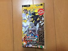 Pokemon Black White Isshu Zukan w/ 4 Koma comics Nintendo DS Japan book guide