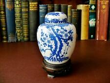 Mid 20th c Oriental/Chinese Blue & White Ginger Jar - Lotus Blossom Decoration