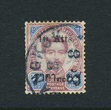 THAILAND 1899, 10att on 24att, VF USED Sc# 64 (SEE BELOW)