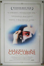 FAREWELL, MY CONCUBINE ROLLED ORIG 1SH MOVIE POSTER GONG LI LESLIE CHEUNG (1993)